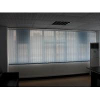 广州窗帘|广州办公窗帘|广州办公室窗帘|广州办公窗帘垂直帘