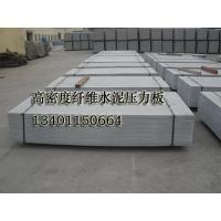 纤维水泥压力板高密度加压水泥板