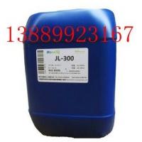 水产品抗病剂 水质调节剂