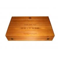 豪美礼盒葡萄酒礼盒包装厂家现货礼盒
