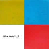 聚酯无纺布(覆盖挤塑板专用)