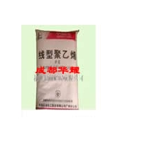 供应四川成都线性低密度聚乙烯(LLDPE)-生产批发四川线性