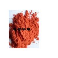 供应四川成都重铬酸钠,红矾钠-四川成都重铬酸钠,红矾钠生产单