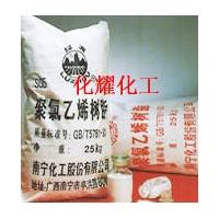 供应四川,成都,绵阳,德阳PVC树脂粉,PVC树脂粉价格,化