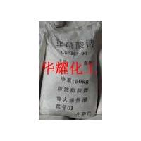 供应四川,成都,绵阳,德阳亚硝酸钠,亚硝酸钠价格,化工原料