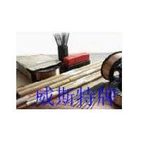 供应D337模具耐磨堆焊焊条