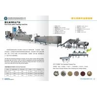 最新供应济南漂浮鱼饲料加工设备生产线