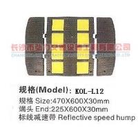 长沙减速带减速板|橡胶缓冲