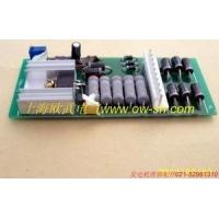 雅马哈发电机AVR电压调节器