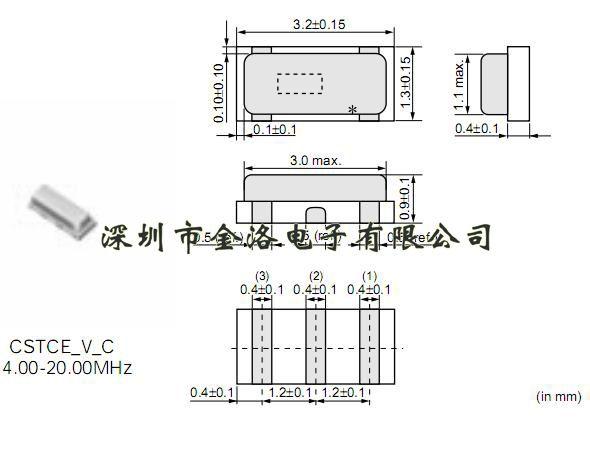 金洛公司贴片陶瓷晶振小尺寸SMD陶瓷谐振器: 压电陶瓷谐振器,陶瓷振子,陶瓷振动子,陶瓷晶振厂家 2,00MHZ-6,00MHZ: 陶瓷晶振 封装尺寸:7,2*3,4*1,8 陶瓷谐振器 8,00MHZ-12,00MHZ:贴片陶瓷晶振 封装尺寸3,7*3,1*1,0 压电陶瓷谐振器 16,00MHZ-50,00MHZ: 陶瓷晶振 封装尺寸3,7*3,1*1,0 mm,晶振 12,00MHZ-50,00MHZ: 陶瓷晶振 封装尺寸2,5*2,0*1,0mm,陶瓷谐振器 其特点:1,三个焊点内带负载电路无需要