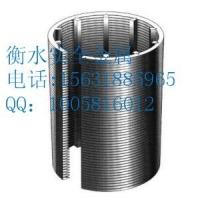 不锈钢梯形丝滤水管楔形丝绕丝焊接筛管过滤管