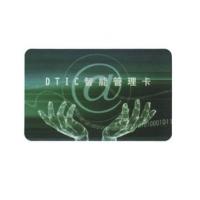 電梯智能IC卡