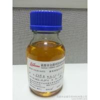 供应236固化剂