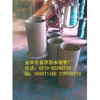 专业生产标准-各种型号-柔性防水套管-钢性防水套管