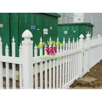 重庆PVC栅栏护栏杆