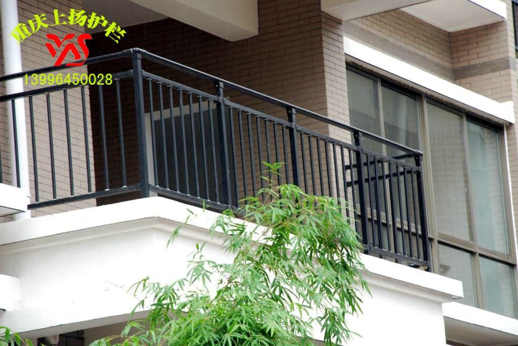 重庆锌钢阳台护栏防盗窗