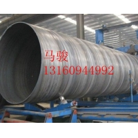 广西螺旋管厂  生产双面埋弧焊螺旋钢管