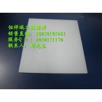 深圳PVDF板 ROCHLING白色PVDF板棒 深圳白色P