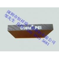 德国琥珀色PEI板 进口PEI-1000板 黑色PEI板供应