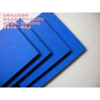德国进口蓝色PA6尼龙板 蓝色MC901板 MC901尼龙板