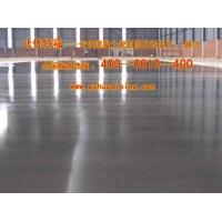 供应北京混凝土环氧工业地坪