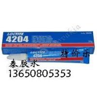 上海乐泰4204 浙江乐泰4204 广州乐泰4204