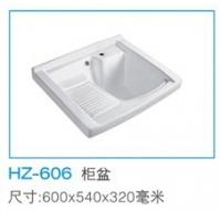惠姿卫浴柜盆606