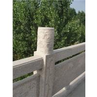 重宝石材-五莲红桥栏杆-花岗岩