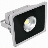 集成大功率LED泛光灯  LED投光灯 LED聚光灯 40W