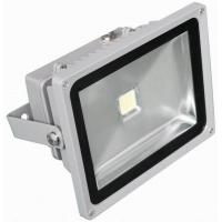 集成大功率LED泛光灯  LED投光灯 LED投射灯 50W