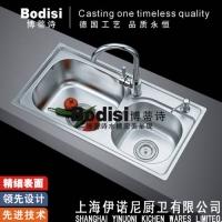 博蒂诗不锈钢水槽 厨房水槽 菜盆 7641一体成型