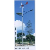風光互補路燈|陜西西安索倫太陽能照明