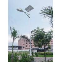 太阳能路灯 陕西西安索伦太阳能路灯