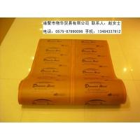 电地暖碳纤维电热膜