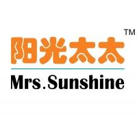 陽光太太晾衣架