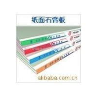 中国五大品牌之首龙牌石膏板吊顶 包工包料