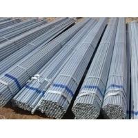 供应金洲 友发 华岐15-100镀锌钢管|弯头