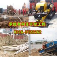 非開挖施工,非開挖工程施工,非開挖