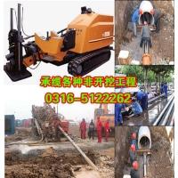 非开挖工程,非开挖技术,非开挖钻机