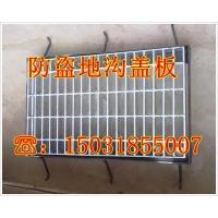 宁波钢格栅板地沟盖板总经销 井盖价格 水沟盖板生产厂家