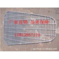 鸭梨形状异形钢格栅板 创意不规则钢格网