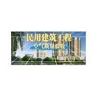 北京室内环境检测  北京空气检测 CMA国家权威检测机构