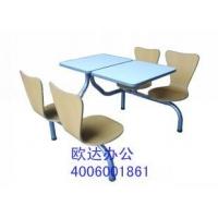 供應食堂餐桌椅,品牌餐桌椅,學校餐桌椅