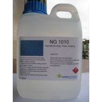 澳洲纳米自洁涂料NG1010