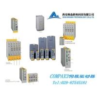Compax3伺服驱动器