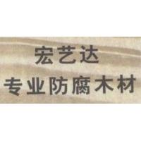 陕西西安防腐木塑木户外木材保护油耐候木油专卖诚招西北地区经销商