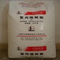 供应聚丙烯PP上海石化F800EDF、M2600R、M800