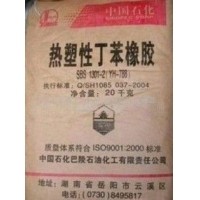 供应丁苯橡胶1675、268、CR2342、CR2341、C