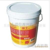 WATTS EP-2复合极压铝基脂(耐高温黄油)