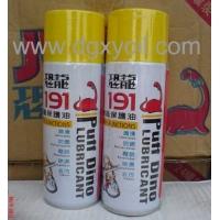 台湾恐龙191 防锈油 特价防锈油,191防锈油